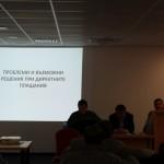 """Обучителен семинар """"Първи стъпки в предприемачеството и земеделието"""" - 27.03.2016 г."""