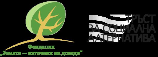 """(Bulgarian) Стартира програмата """"Равен шанс – достъп до средно образование"""" за ученици в гимназиална степен за учебната 2017-2018 г."""