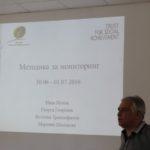 """Работна среща на партньорите по проект """"Интегриране на ромски общности чрез икономически инициативи-фаза3"""" - 30.06 – 01.07.2016 г."""