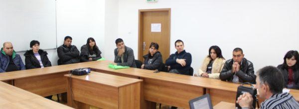 """(Bulgarian) Обучения на участниците в програма """"Земята – източник на доходи"""" (18 декември 2016)"""