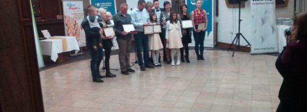 """(Bulgarian) Церемония по награждаването на финалисти от ежегодния конкурс на вестник """"Марица"""" – """"Фермер на Тракия 2016"""" (24 февруари 2017)"""