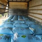 """Дарение на тор от Неохим АД - гр. Димитровград на """"Земята – източник на доходи"""" за дребните земеделски производители – 31 март 2018 г."""